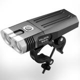 BH21R 1500流明USB充电一体式高性能自行车前灯